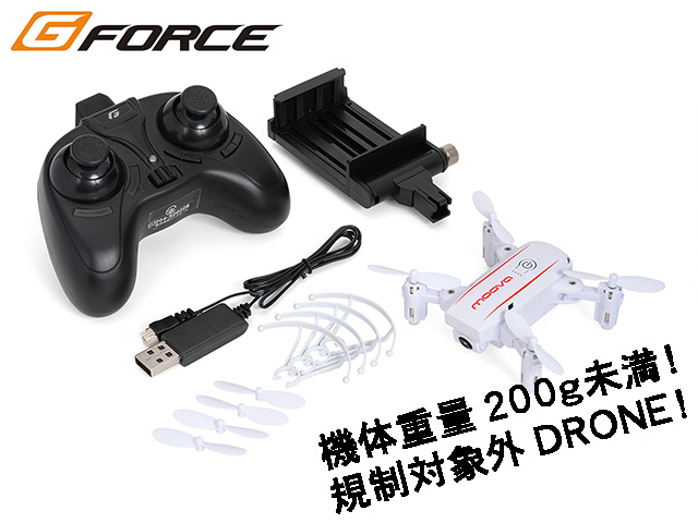 !【G-FORCE /ジーフォース】GB451 MOOVA(White)(ムーヴァ ホワイト)「720p HDカメラ内蔵フォルダブルドローン」
