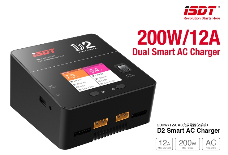 GDT101 【G-FORCE /ジーフォース】ISDT D2 Smart AC Charger(DC スマート AC チャージャー)