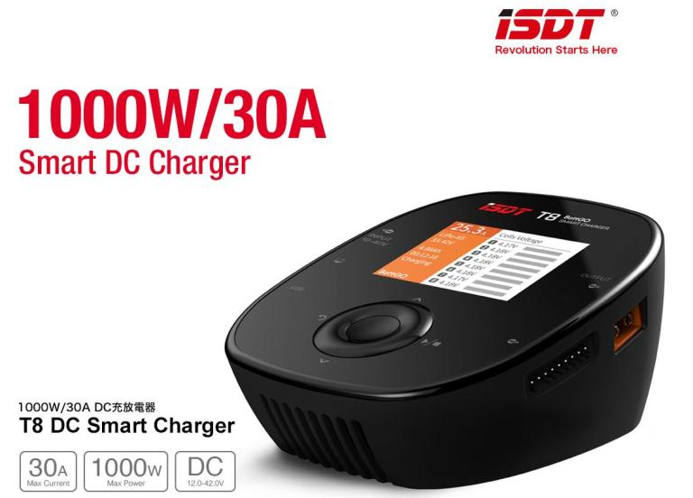 GDT105 【G-FORCE /ジーフォース】 ISDT T8 DC Smart Charger(ティーエイト DC スマートチャージャー)