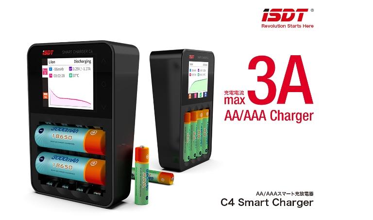 GDT108 【G-FORCE /ジーフォース】ISDT C4 Smart Charger(C4 スマートチャージャー)単3・単4電池用充電器