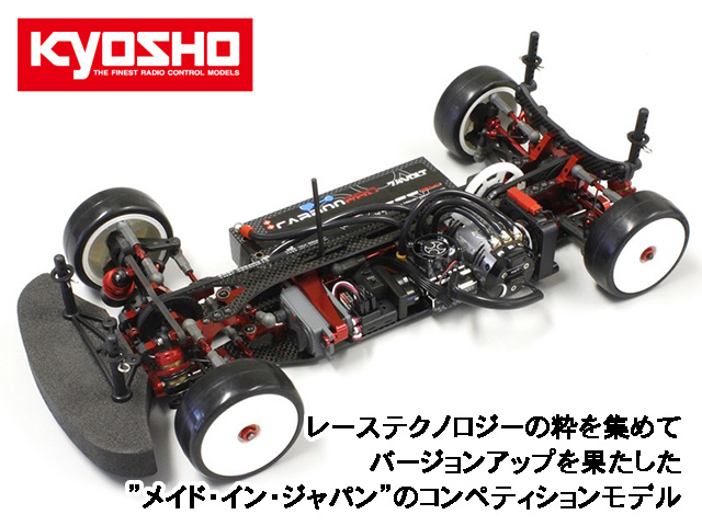 !【KYOSHO/京商】 30027 1/10 電動RC 4WDツーリングカー TF7.7 シャーシキット (未組立) ≪ラジコン≫