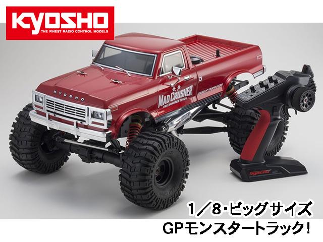 !【KYOSHO/京商】 33153 1/8スケールRC 25エンジン 4WDシリーズ モンスタートラック マッドクラッシャー レディセット