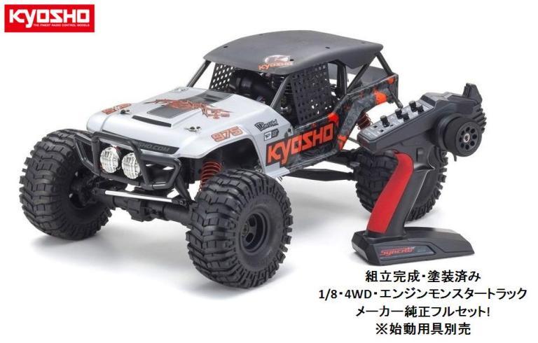 !【KYOSHO/京商】 33154 1/8スケールRC 25エンジン モンスタートラック FO-XX 2.0 レディセット KT-231P+付(完成品) ≪ラジコン≫
