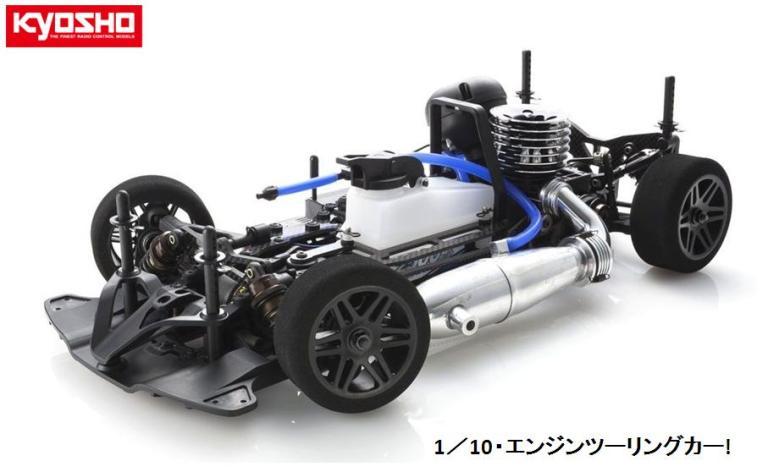 !【KYOSHO/京商】 33211 1/10 エンジンRC 12エンジン 4WDツーリングカー V-ONE R4 Evo.2 シャーシキット (未組立) ≪ラジコン≫