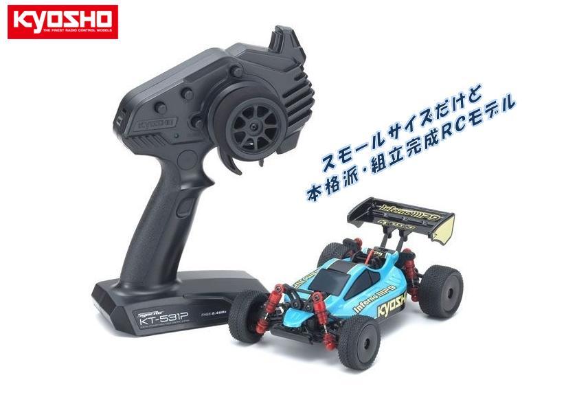 !【KYOSHO/京商】 32091EGBK 電動RC ミニッツバギー インファーノ MP9 エメラルドグリーン/ブラック レディセット