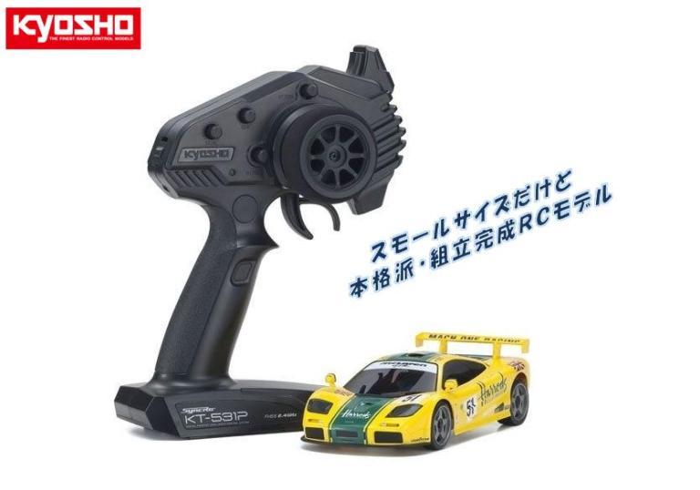!【KYOSHO/京商】 32333HR 1/27 電動RC ミニッツRWDシリーズ レディセット マクラーレン F1 GTR No.51 LM 1995(完成品) ≪ラジコン≫