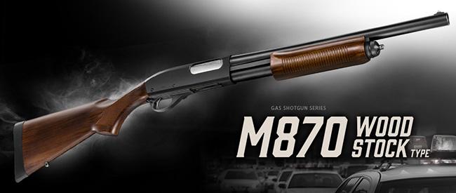 140333【TOKYO MARUI/東京マルイ】<18才以上用>ガスガン・ガスショットガン M870 ウッドストックタイプ(140cm)