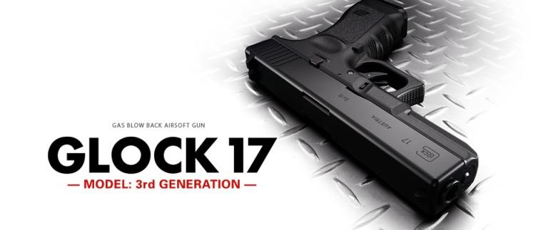 142214【TOKYO MARUI/東京マルイ】 グロック17 ― 3rdジェネレーション 【ガスブローバック/対象年齢18才以上】