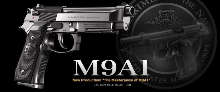 142542【TOKYO MARUI/東京マルイ】 M9A1 【ガスブローバック/対象年齢18才以上】