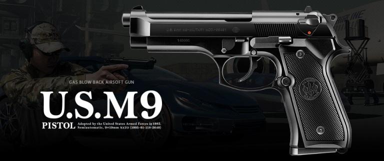 142689【TOKYO MARUI/東京マルイ】 U.S. M9ピストル【ガスブローバック/対象年齢18才以上】