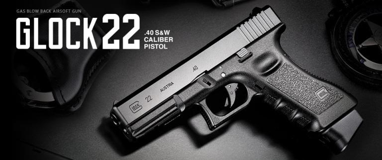 142740【TOKYO MARUI/東京マルイ】 グロック22 【ガスブローバック/対象年齢18才以上】