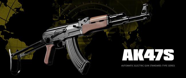 170200【TOKYO MARUI/東京マルイ】<18才以上用>電動ガン・スタンダードタイプ AK-47S (140cm)