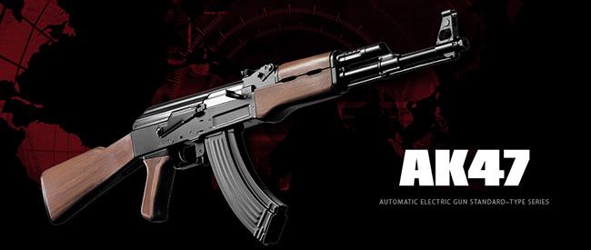 170224【TOKYO MARUI/東京マルイ】<18才以上用>電動ガン・スタンダードタイプ AK-47