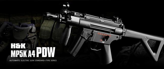170460【TOKYO MARUI/東京マルイ】<18才以上用>電動ガン・スタンダードタイプ MP5K PDW