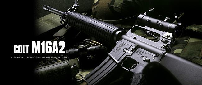 170545【TOKYO MARUI/東京マルイ】<18才以上用>電動ガン・スタンダードタイプ M16 A2