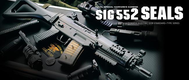 170767【TOKYO MARUI/東京マルイ】<18才以上用>電動ガン・スタンダードタイプ SIG 552 SEALs