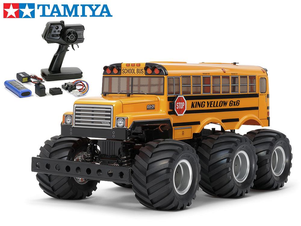 !【TAMIYA/タミヤ】 58653 1/18 電動RC キングイエロー6x6(G6-01シャーシ) 組立キット+45053 ファインスペック電動RCドライブセット(未組立) ≪ラジコン≫