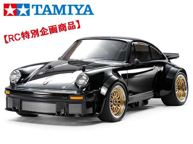 !【タミヤ】 47362 ポルシェ ターボ RSR 934 ブラックエディション (TA02SWシャーシ) 組立キット【RC特別企画商品】