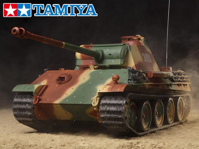 正規 !【タミヤ】 56021 56021 ドイツV号戦車 パンサーG型 ドイツV号戦車 パンサーG型 フルオペレーションセット, カーショップサービスmeiju:d5ffa690 --- fabricadecultura.org.br