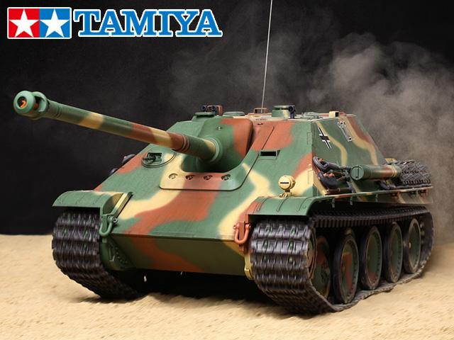 !【TAMIYA/タミヤ】 56023 1/16 電動 RCタンク ドイツ駆逐戦車 ヤークトパンサー(後期型) フルオペレーションセット (未組立) ≪ラジコン≫