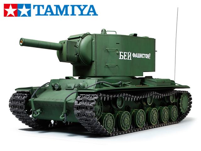 !【タミヤ】 56029 ソビエト KV-2重戦車ギガント フルオペレーションセット