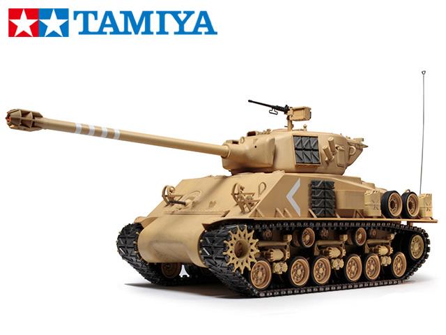 !【TAMIYA/タミヤ】 56031 1/16 電動 RCタンク M51 スーパーシャーマン フルオペレーションセット(未組立) ≪ラジコン≫