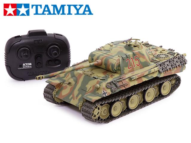 !【TAMIYA/タミヤ】 56605 1/25 電動 RCタンク ドイツ戦車 パンサーA (専用プロポ付き)(未組立) ≪ラジコン≫