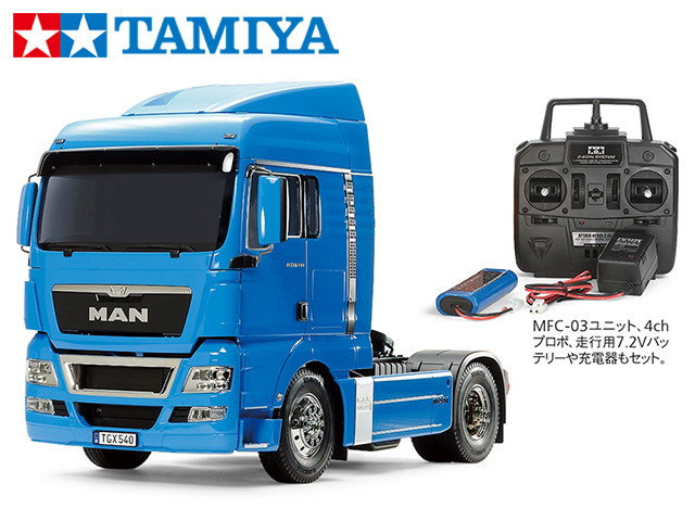 !【TAMIYA/タミヤ】 56349 1/14 電動RC ビッグトラック MAN TGX 18.540 4x2 XLX (フレンチブルー) フルオペレーションセット+チャンプオリジナル:フルボールベアリング(未組立) ≪ラジコン≫