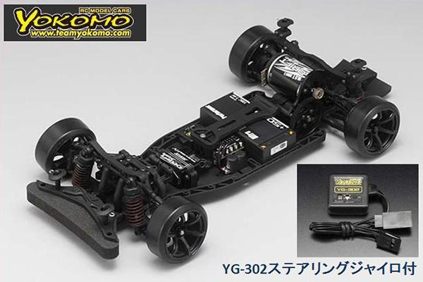 1 10 ヨコモ 電動RC 2WD SALE開催中 RWD ドリフトカー YOKOMO YD-2S 未組立 樹脂シャーシ仕様 売却 ≪ラジコン≫ 組立シャーシキット DP-YD2SG YG-302ジャイロ付 RWDドリフトカー
