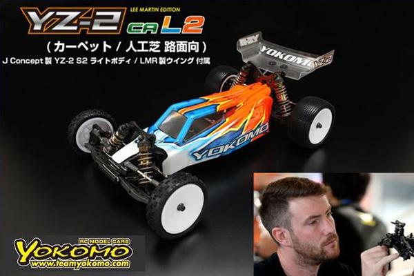 !【YOKOMO/ヨコモ】 B-YZ2CAL2 2WDミッドシップオフロードバギー YZ-2 CA L2 組立シャーシキット(カーペット/人工芝路面向き)