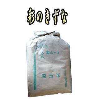 1年産 埼玉県産彩のきずな白米25kg  精米無料【送料無料】北海道、九州、沖縄、中国.四国、その他一部地域を除く。 お買い上げ明細書の必要、不必要は選べます。【楽ギフ_のし】