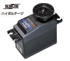 【基本送料無料】フタバ(Futaba)/S3070HV/S3070HV 空用S.BUSサーボ【smtb-k】【w3】