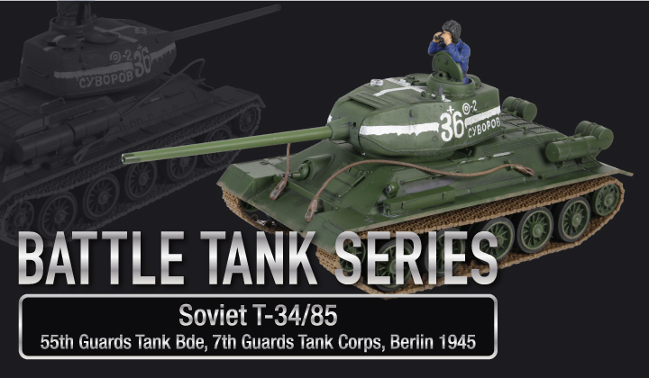 【基本送料無料】(台数限定特価)ハイテック(HiTEC)/WT-372002A/Soviet T-34/85 (ソビエトT-34/85(グリーン))1/24 2.4GHzバトルタンク【smtb-k】【w3】