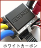 【大放出セール】 【基本送料無料】キーエンス TACHYON ブラシレスESC TACHYON AIRIA ホワイトカーボン(タキオン・エアリア)【smtb-k】 ブラシレスESC AIRIA【w3】, PackinPack:d00891d1 --- canoncity.azurewebsites.net
