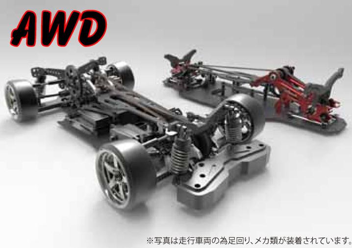【基本送料無料】RC-ART/ART-0019/RX-14J JAGER4(イェーガー)AWD シルバー