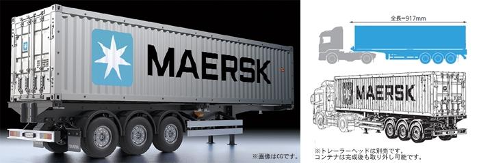 【基本送料無料】タミヤ/ 1/14RCビッグトラック 40フィートコンテナ セミトレーラー【smtb-k】【w3】