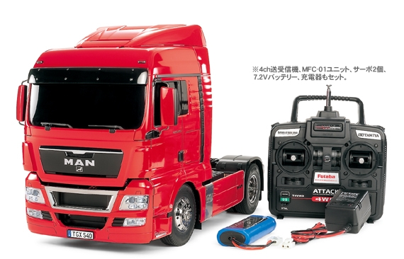 【基本送料無料】56328/タミヤ/ 1/14 ビッグトラック MAN TGX 18. 540 4×2 XLX フルオペレーションセット【smtb-k】【w3】