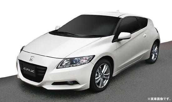 【基本送料無料】【ラジコン】タミヤ/RCC Honda CR-Z(FF-03) キット(未組立品)【smtb-k】【w3】