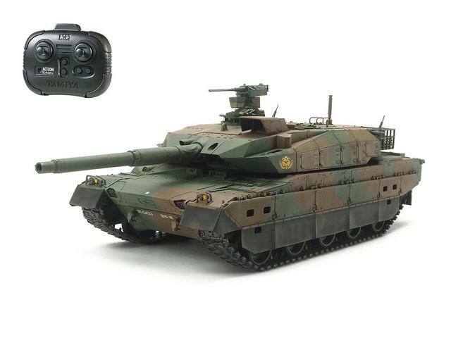 【基本送料無料】タミヤ(TAMIYA)/48215/1/35 RCタンク 陸上自衛隊10式戦車(専用プロポ付)