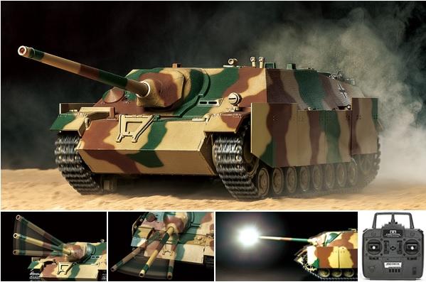 【基本送料無料】タミヤ(TAMIYA)/56038/ 1/16 ドイツ IV号駆逐戦車/70(V)ラング フルオペレーションセット(プロポ付)(未組立)【smtb-k】【w3】