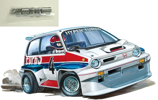 【基本送料無料】タミヤ(TAMIYA)/58611-B/WR-02C Honda シティターボ キット+ボールベアリング(未組立)【smtb-k】【w3】