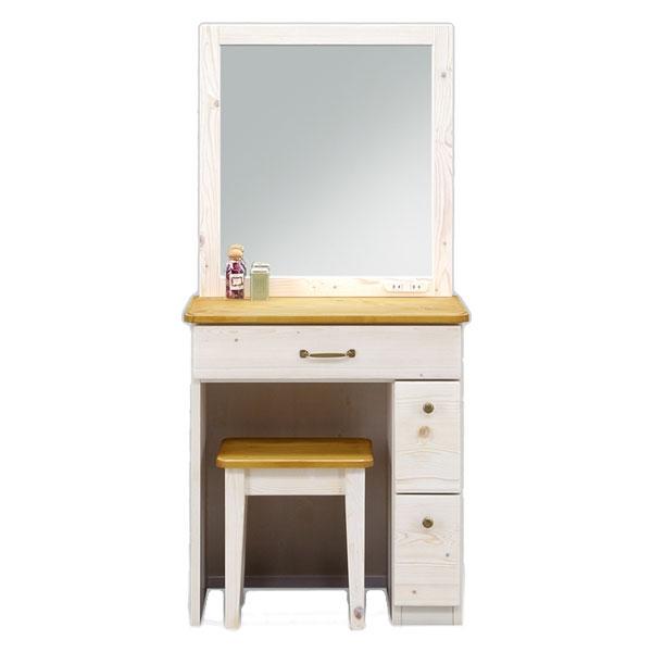 ドレッサーデスク 一面鏡 アンティーク 化粧台 椅子付き コンパクト メイク台 収納ボックス 引き出し 鏡台(代引不可)【送料無料】【inte_D1806】