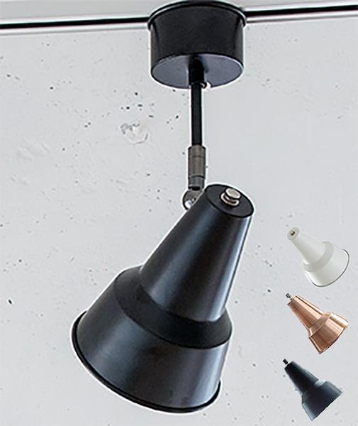 ARMA アルマリモート 1灯シーリングライト LED電球付き ARMA R CL1-05 明るさ調整 電波式リモコン付 間接照明 ライト(代引不可)【送料無料】