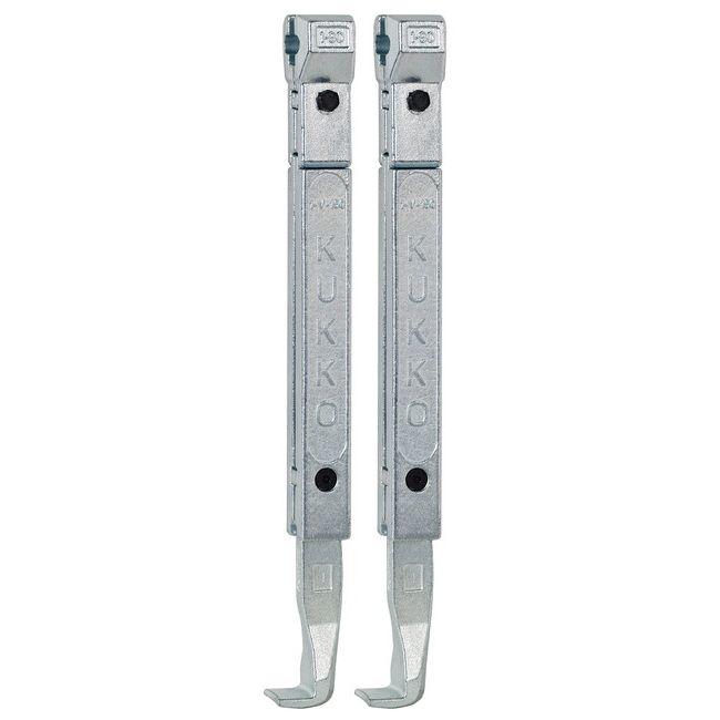 KUKKO(クッコ) 2-300-P 20-2・20-20用ロングアーム 300MM(2本組)【送料無料】