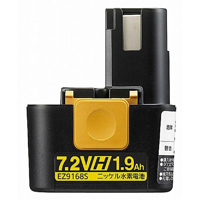 パナソニック EZ9168S ニッケル水素電池パック Hタイプ 7.2V(代引不可)【送料無料】