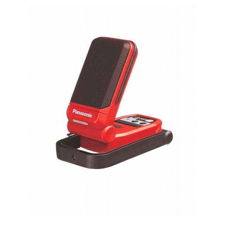 パナソニック EZ37C5-R 工事用充電ワイヤレススピーカー(赤)本体(代引不可)【送料無料】【S1】