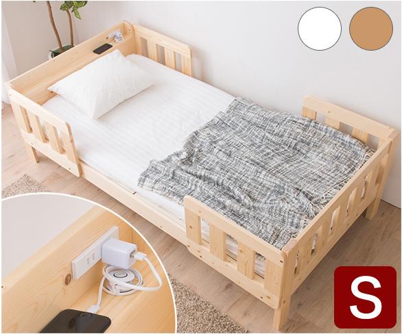 ツインベッド シングル 棚あり 連結ベッド 分割ベッド フレーム 子供用 大人用 天然木パイン無垢 親子ベッド ナチュラル(代引不可)【送料無料】【int_d11】