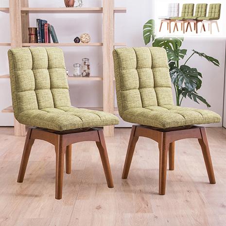 回転ダイニングチェア 木製チェア 2脚セット 布張り 同色2脚セット 椅子 イス 回転チェア ファブリック クッション(代引不可)【送料無料】【int_d11】
