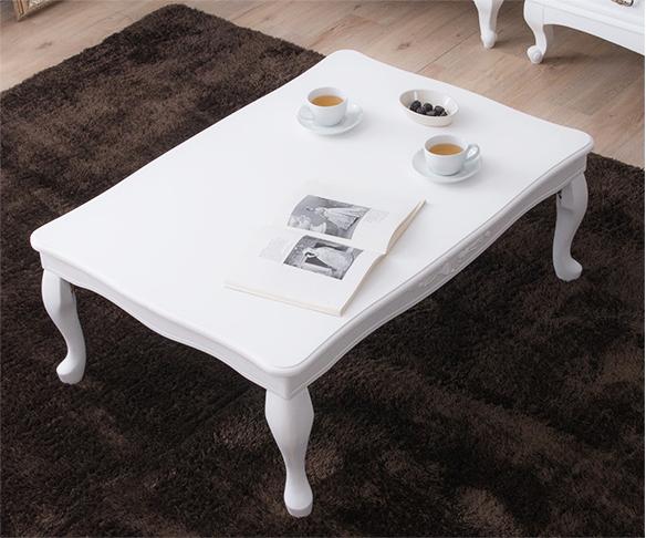 折り畳み猫脚テーブル 約105×75cm リビングテーブル ローテーブル 折りたたみ式テーブル 猫足 アンティークスタイル(代引不可)【送料無料】