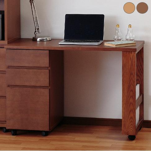収納付デスク 机 勉強机 天然木 大人になっても使える!シンプルなシステム家具 収納 マガジンラック チェスト(代引不可)【送料無料】